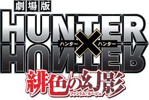 Hunter x Hunter Movie release date and more details revealed