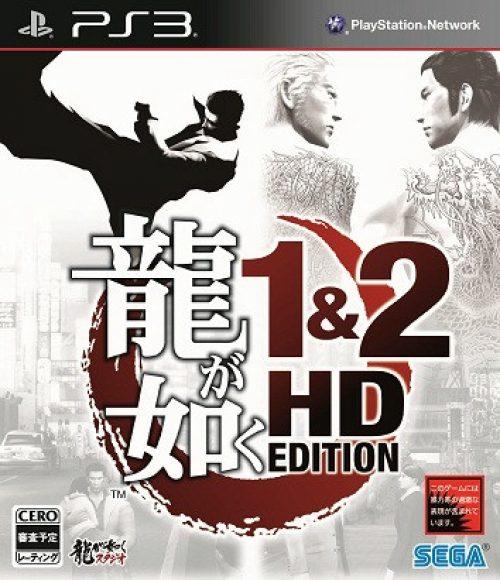 Yakuza 1 and 2 HD Edition trailer released