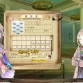 Atelier-Totori-Plus-september- (10)