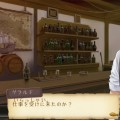 Atelier-Totori-Plus-september- (11)
