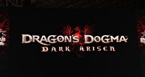 Dragon's Dogma: Dark Arisen announced as a full title[Update]
