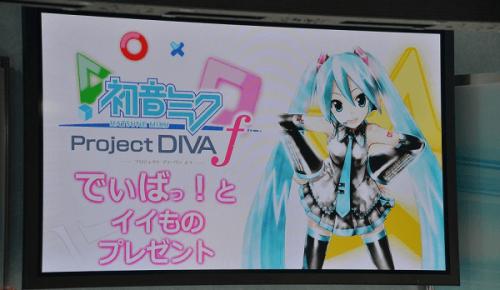 Hatsune Miku Project Diva F announced for PS3 in 2013