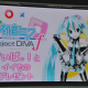 Hatsune Miku Project Diva F announced for PS3 in 2013
