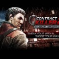 contract-killer-2-news-004
