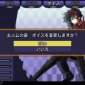 demon-gaze-screenshot- (4)