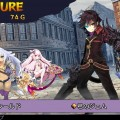 demon-gaze-screenshot- (8)