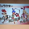 disgaea-dimension-2- (3)
