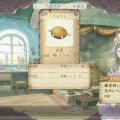 atelier-totori-plus-launch- (9)