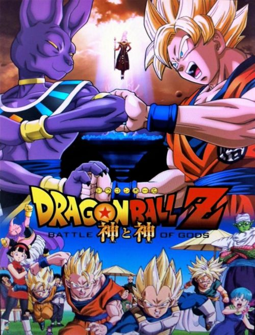 New Dragon Ball Z Movie gets its title