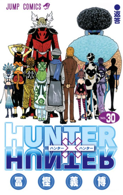 Hunter x Hunter manga return date?