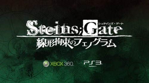 New Steins;Gate game announced for 2013