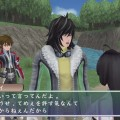tales-of-hearts-r-chase-link- (4)