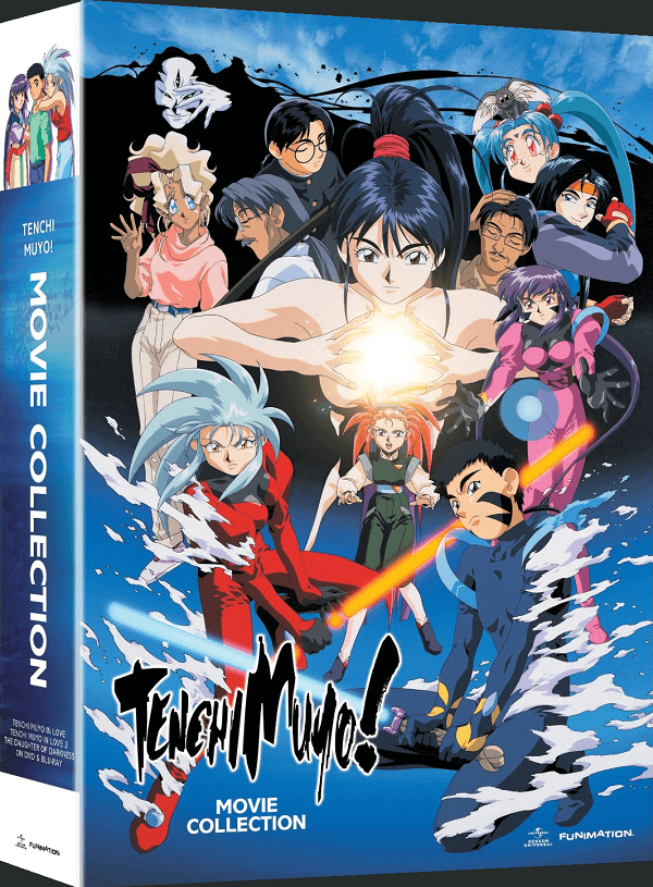 tenchi-muyo-movie-box-art