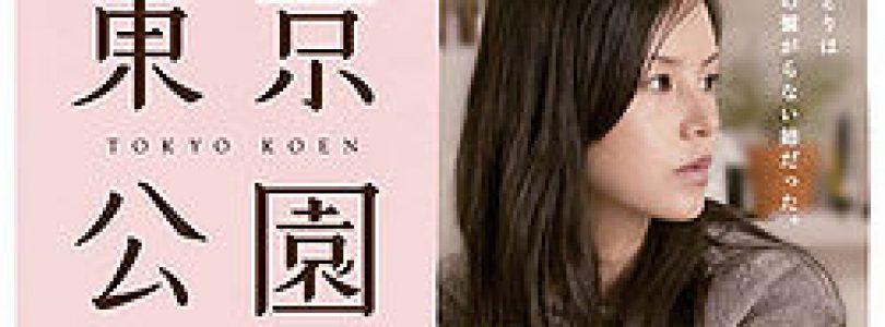 Tokyo Koen Review