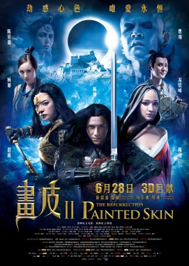 Painted-Skin-The-Resurrection-Poster-01