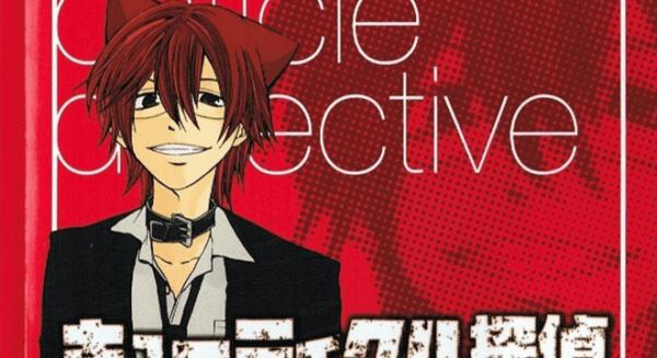 cuticle-detective-inaba-anime