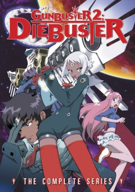 gunbuster-2-diebuster
