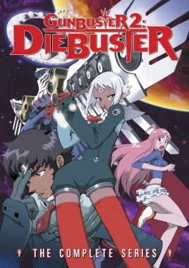 gunbuster-2-diebuster