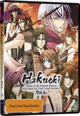 hakuoki-season-2