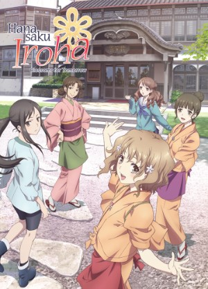 hanasaku-iroha-box-art