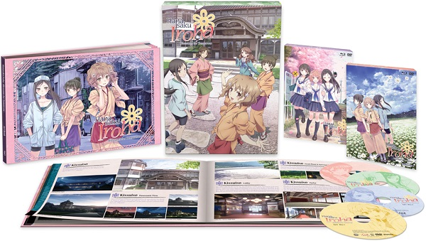 hanasaku-iroha-premium-edition