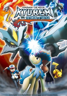 pokemon-15-movie-poster