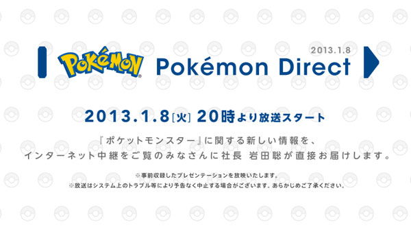 pokemon-direct-reveal