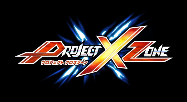 project-x-zone-west- (1)