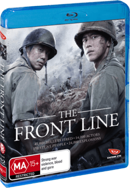 the-front-line-blu-ray-box