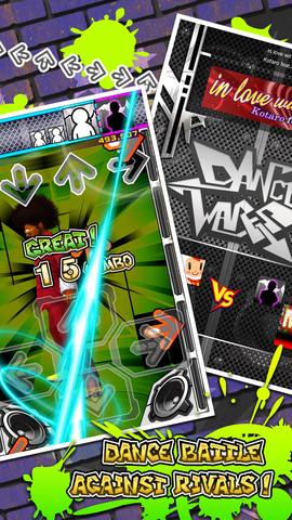 DDR-Dance-Wars-02