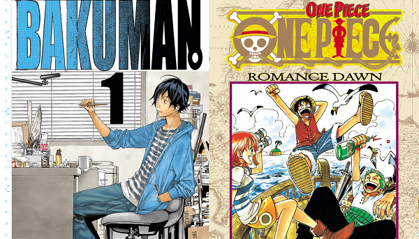 bakuman-one-piece-compilations