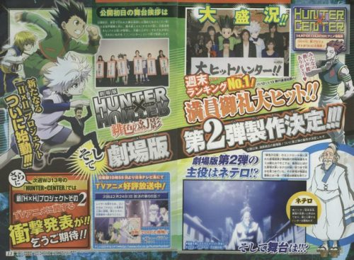 Major Hunter x Hunter announcement on the way