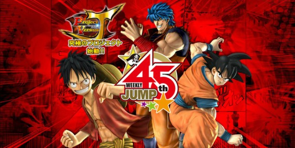 one-piece-toriko-dragonball-crossover