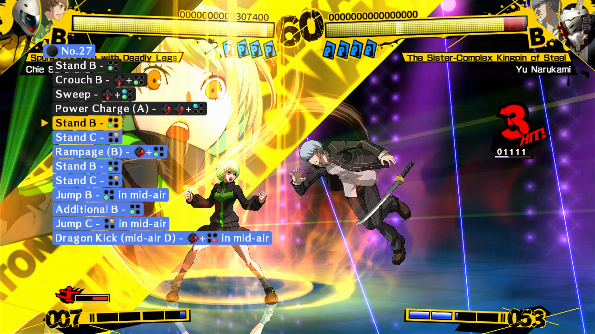 Persona 4 Arena now available as a digital download on the