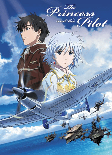 princess-and-pilot-box-art