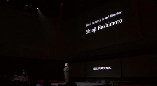 shinji-hashimoto-troll