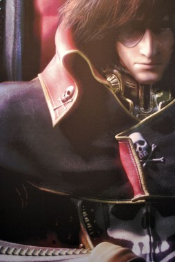 space-pirate-captain-harlock