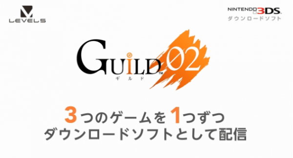 the-guild-02-logo