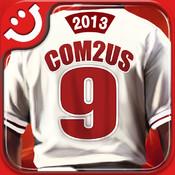 9-Innings-2013-Pro-Baseball-Logo