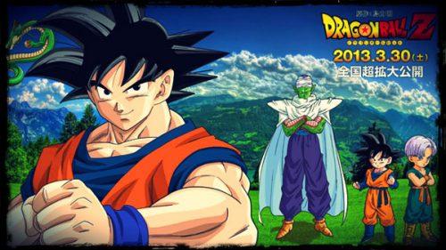 Dragonball Z: Battle of Gods – The 3 Billion Yen Saiyan