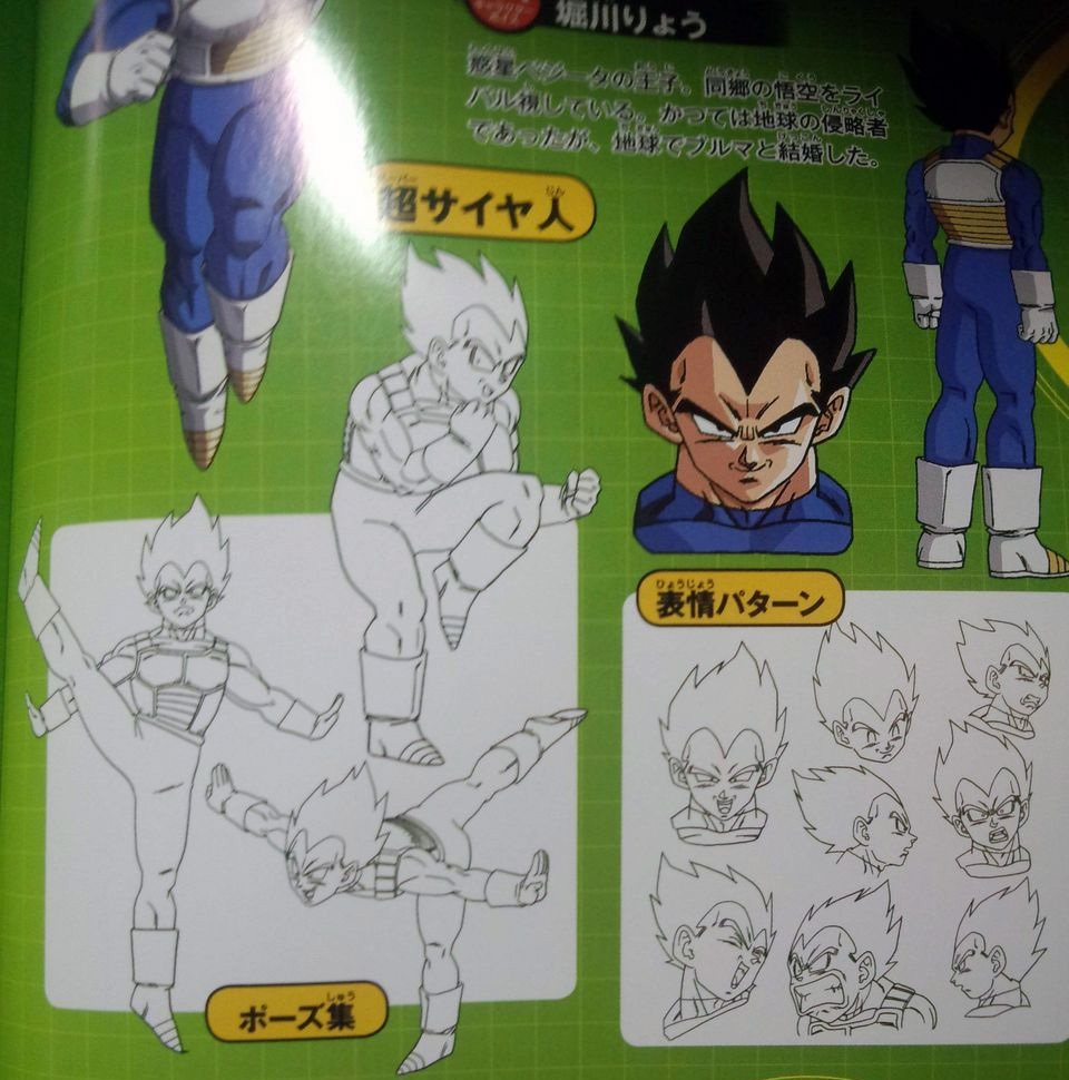 Dragonball-Z-Vegeta-Dancing-01