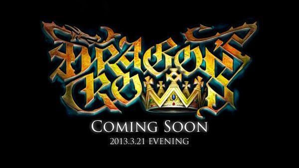Dragons-Crown-Update