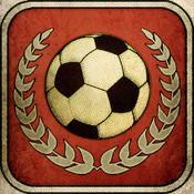 Flick-Kick-Football-Kickoff-Logo