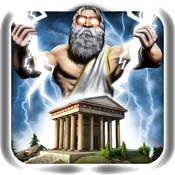 Fury-Of-The-Gods-Logo
