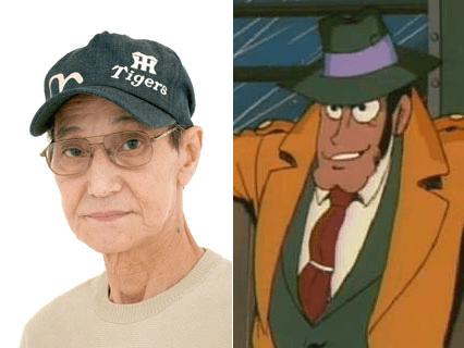 Goro-Naya-Lupin
