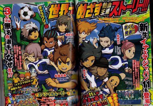 New Inazuma Eleven GO Game Announced