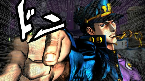 Jojo-allstar-battle-Screen-1