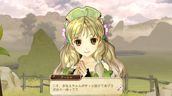 atelier-ayesha-review- (2)