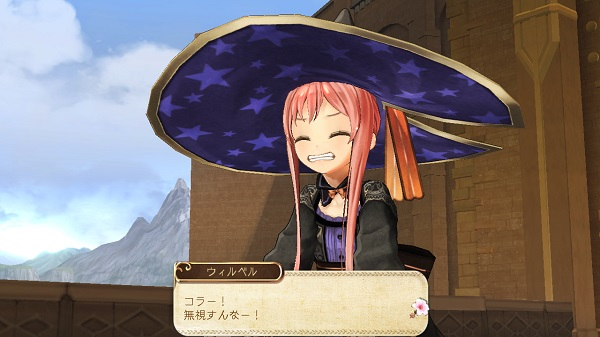 atelier-ayesha-review- (3)