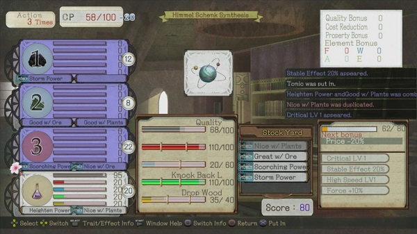 atelier-ayesha-review- (6)
